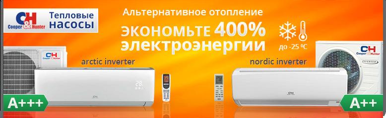 Тепловые насосы в Одессе