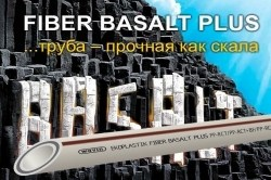 Fiber basalt plus S 3,2 D 63 mm