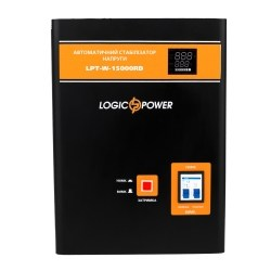 LogicPower LPT-W-10000RD Black (7000W)